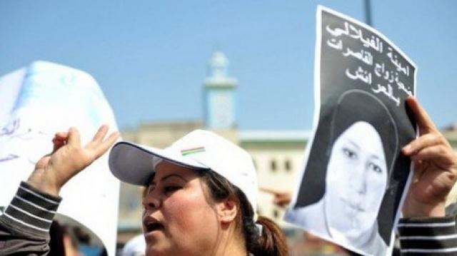 Amina Filali Article 475