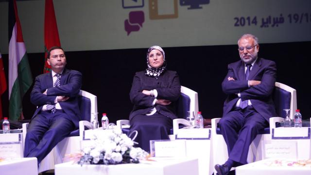Abdellah Baha, ministre d'Etat PJD - Bassima Hakkaoui - Mustapha El Khalfi