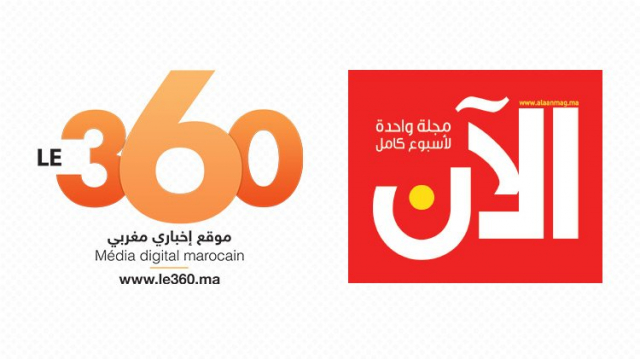 Le360_Al Aaan