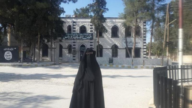 Fatiha Mejjatin