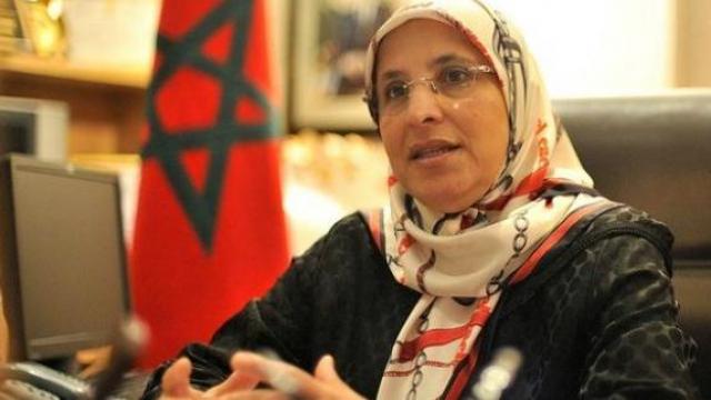 Bassima Hakkaoui