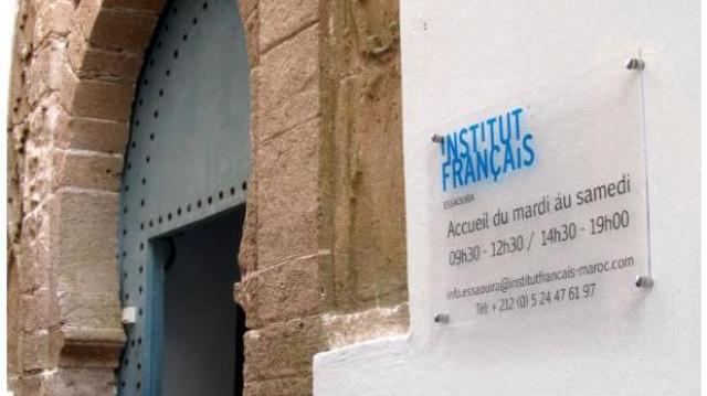 Institut français Essaouira