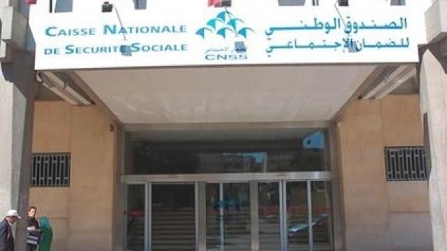 CNSS façade