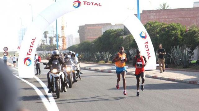 Marathon international 4