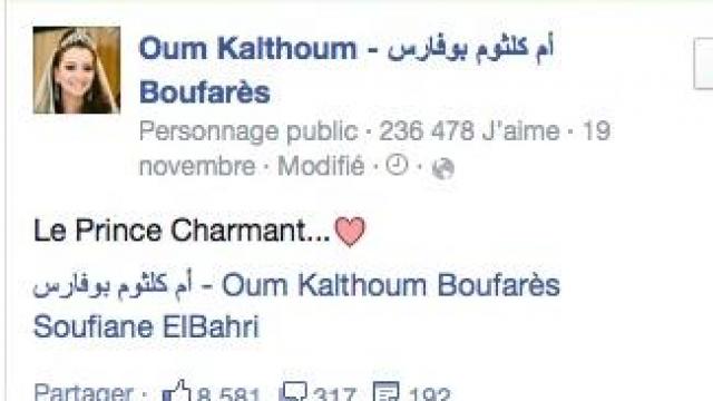 Message Oum Kaltoum