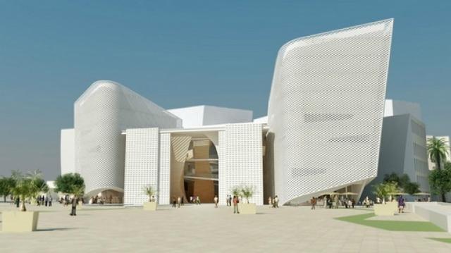Grand Théâtre Casablanca