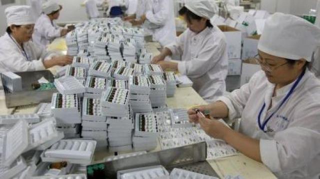 usine médicament