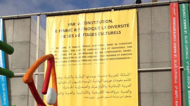 Affiche IMA Maroc