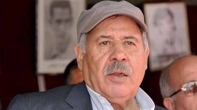 Noubir Amaoui