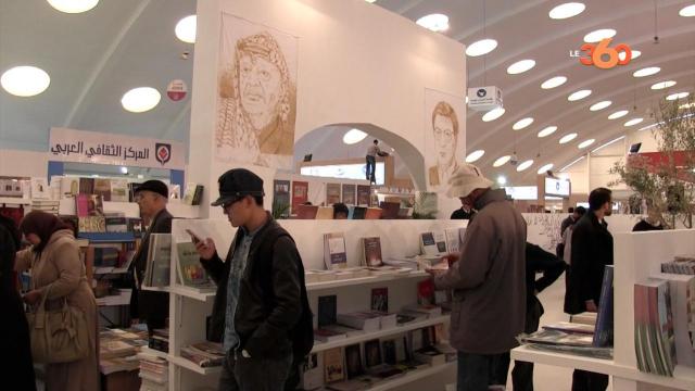 Cover Vidéo.. Salon du Livre (Invité d'honneur Palestine)
