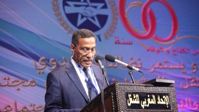 El-Miloudi Moukharik SG UMT