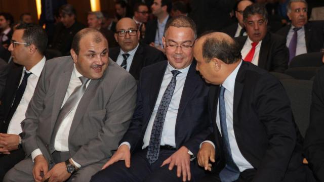 FRMF et Maroc Telecom,Convention de partenariat Rabat 2 Avril 2015