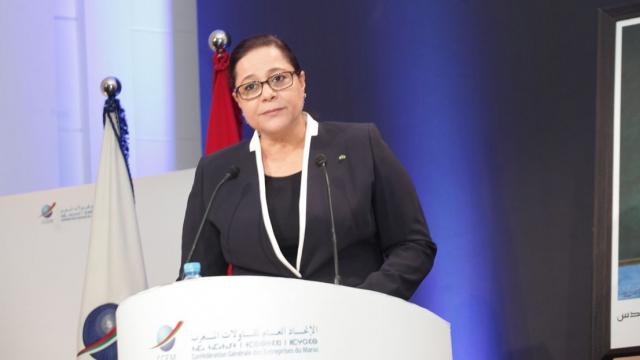 Meriem Bensalah Chaqroun.
