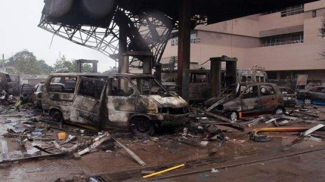 Ghana explosion station