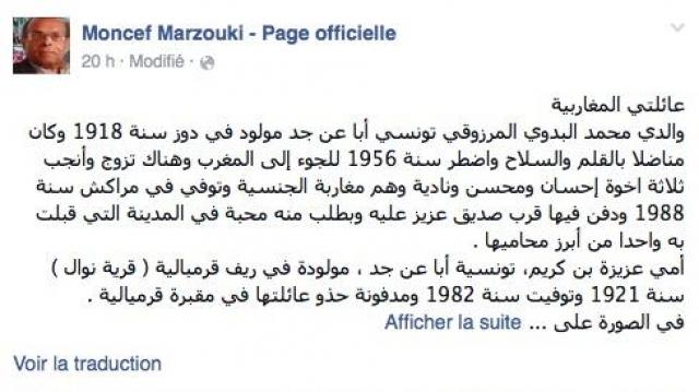 Moncef Marzouki facebook