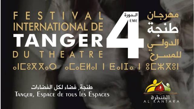 festival inter tanger