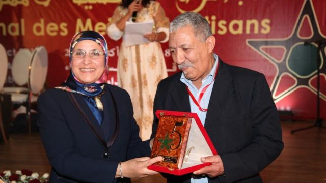 ministres hakkaoui Marouane Prix artisan 21 octobre 2015 5