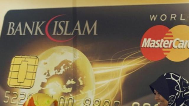 bank islamique