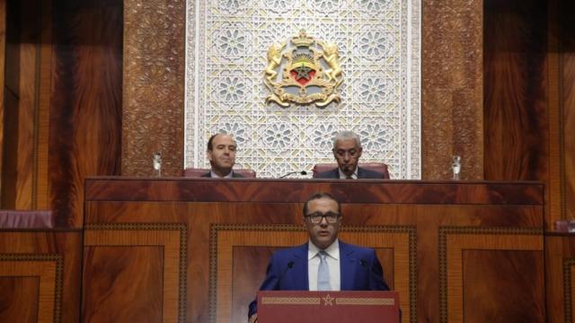 Boussaid Mohamed PArlement Loi de finances 2015