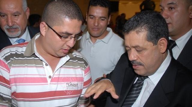 chabat et fils Naoufal