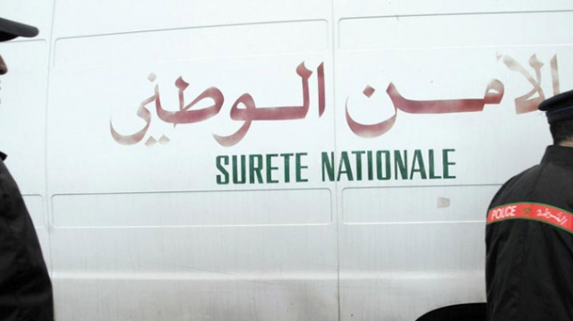 Sureté nationale