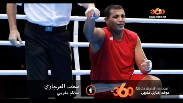 Mohamed Arjaoui