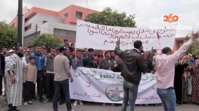 Vidéo... Reportage Homosexuels de Beni Mellal