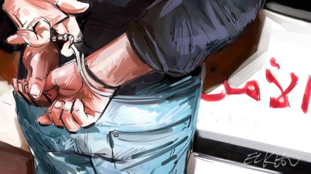 Dessin arrestation menottes