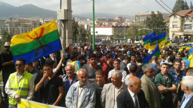 36e anniversaire du printemps berb re la kabylie sous for Haute kabylie
