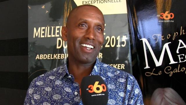 Abdelkébir Ouaddar