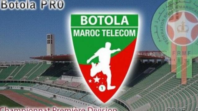 Logo Botola