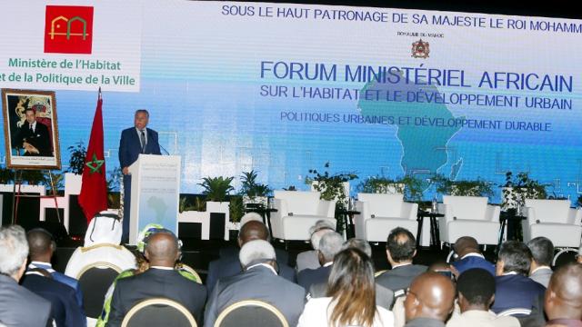 Forum Habitat 1