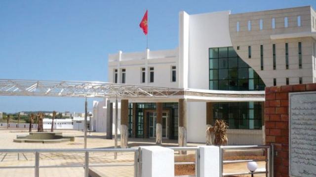 Université Mohammed 1er