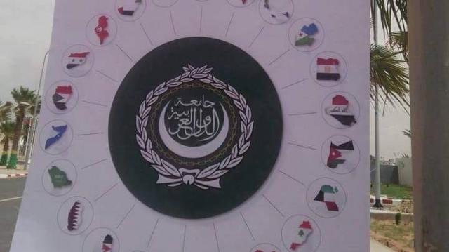 Affiche Ligue arabe