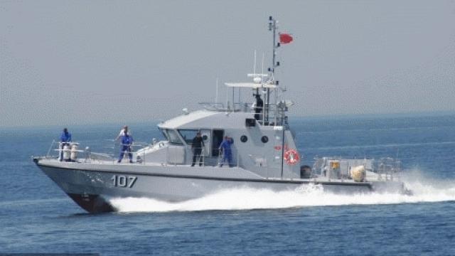 marine royale
