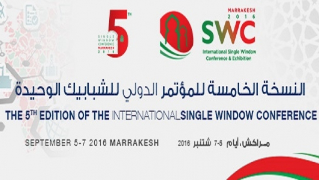 Commerce ext rieur les guichets uniques du monde en for Portnet maroc
