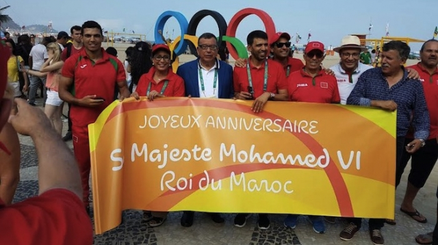 Délégation marocaine-Rio