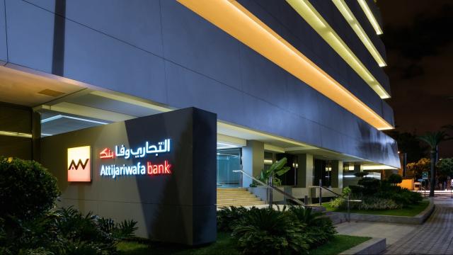 """Résultat de recherche d'images pour """"marocco, bank, banking, new bank, affairs, marocco"""""""