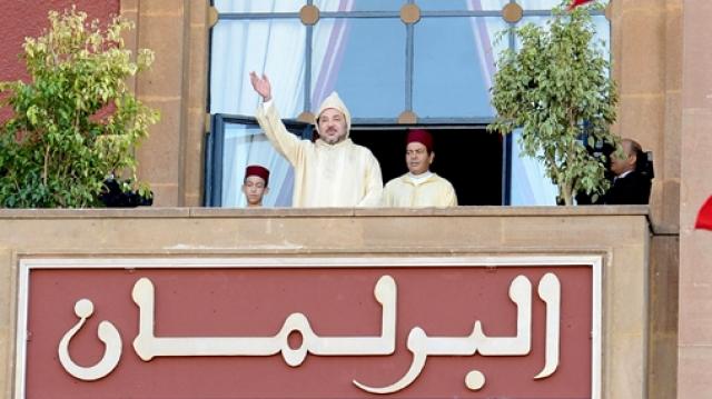 roi mohammed VI parlement 2016