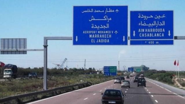 Autoroute Marrakech