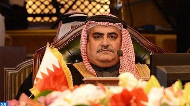 bahreini