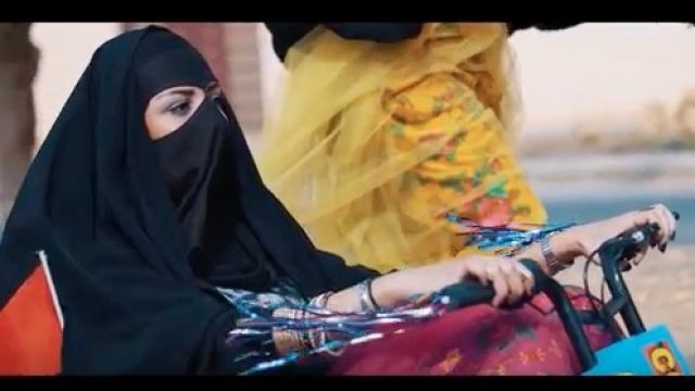 clip arabie saoudite cover