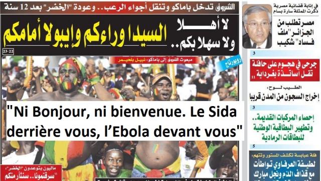 Une de echourouk: racisme d'Etat algérien