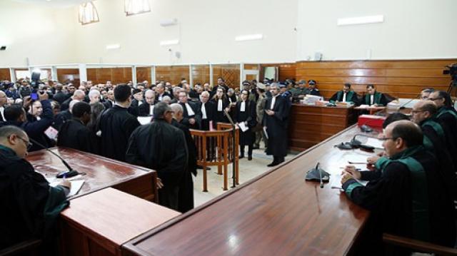 tribunal gdeim izik