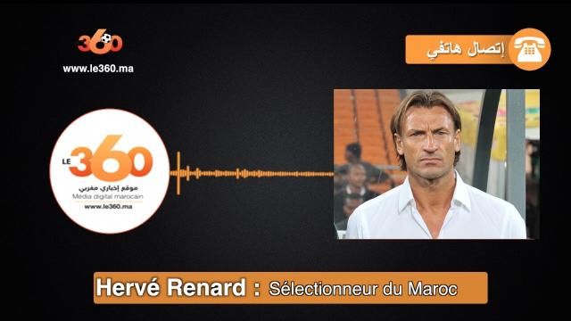 "Cover Video -Le360.ma •رونار""لا تهمنا أرضية الملعب بقدر ما يهمنا التأهل"""