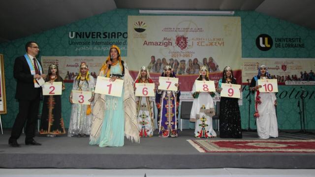 Miss Amazigh2