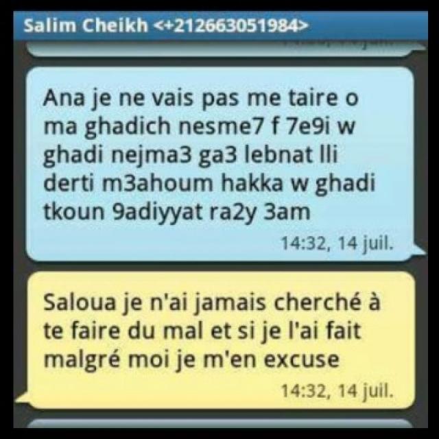 capture écran salim cheikh
