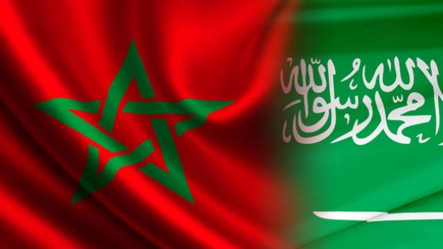 Drapeaux Maroc Arabie
