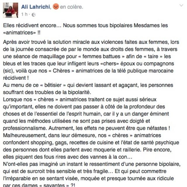 sabahiyate facebook2
