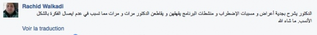 sabahiyate facebook3
